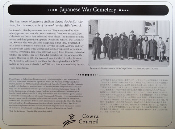 The Civilian Internee Interpretive Board is in English, Japanese and French.