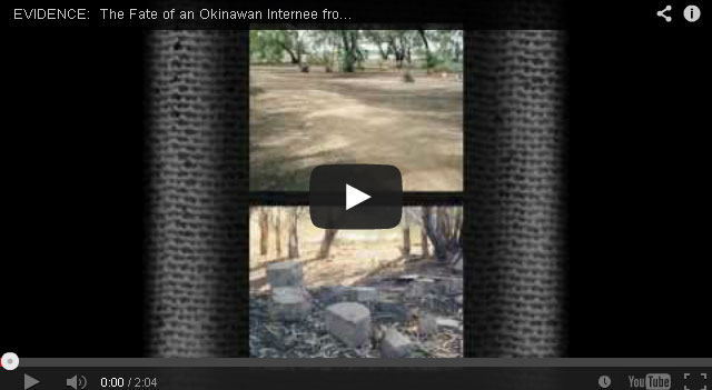 EVIDENCE: The Fate of an Okinawan Internee from New Caledonia