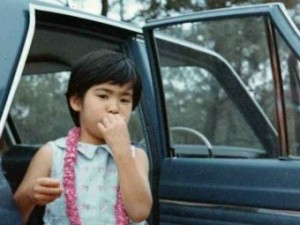 Image: Masako Fukui aged seven in 1969, three months after her family had arrived in Australia